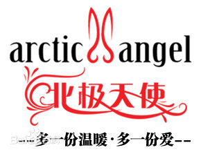 北极天使(英文名称:arctic angel )雪地靴